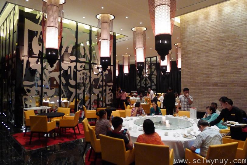 Red Lantern Restaurant Solaire