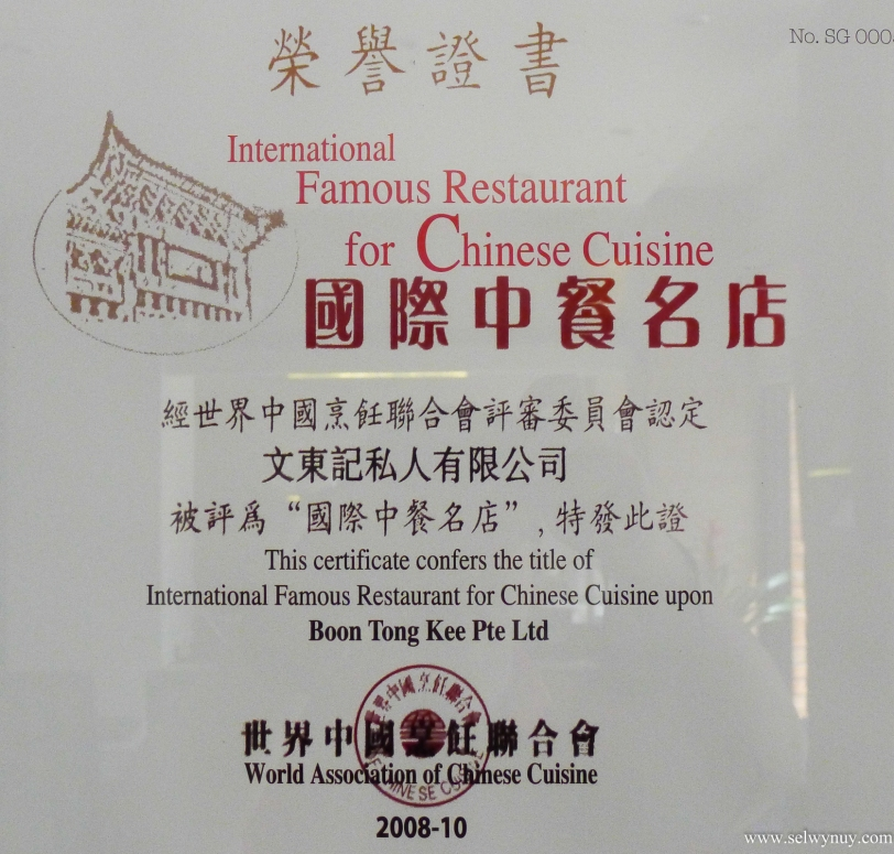 Boon Tong Kee World International Famous Restaurant for Chinese Cuisine Certification