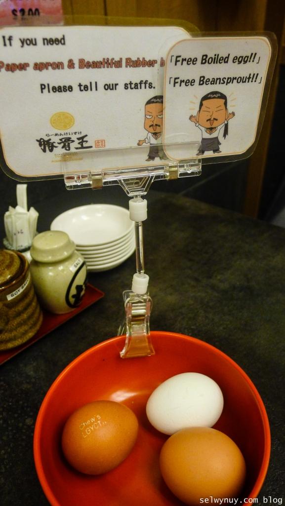 tonkotsu king egg