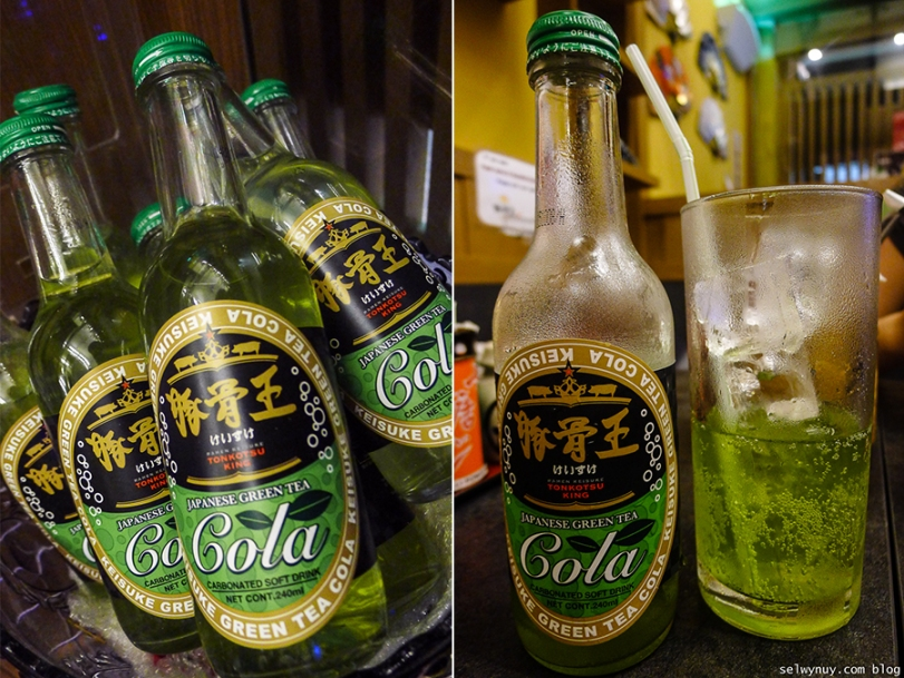 tonkotsu king green tea cola